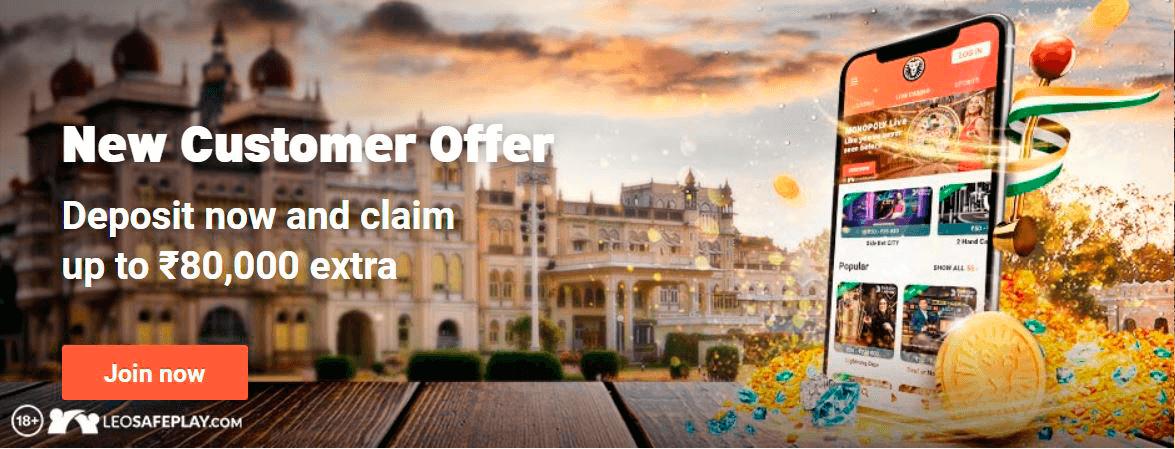Online-Casinos-India-leovegas-bonus